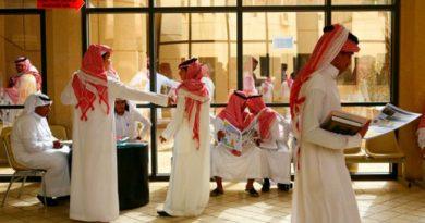 Arábia Saudita proíbe festas de aniversários no país